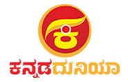 Kannada-Duniya